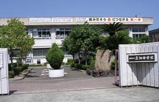 姫路市立広畑中学校(徒歩11分/約800m)