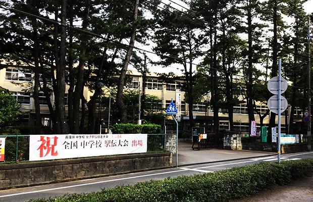 加古川市立 浜の宮中学校<br /> (徒歩14分/約1120m)