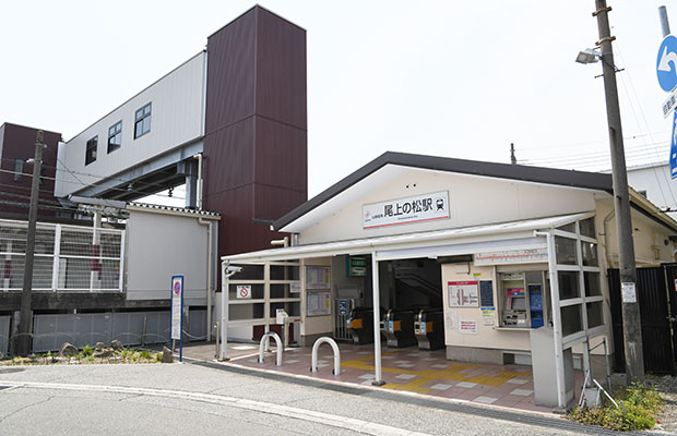 山陽電鉄本線「尾上の松」駅<br /> (徒歩9分/約650m)