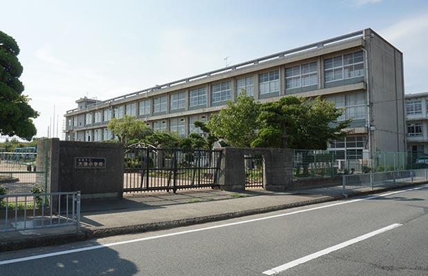 大津小学校<br /> (徒歩14分/約1120m)