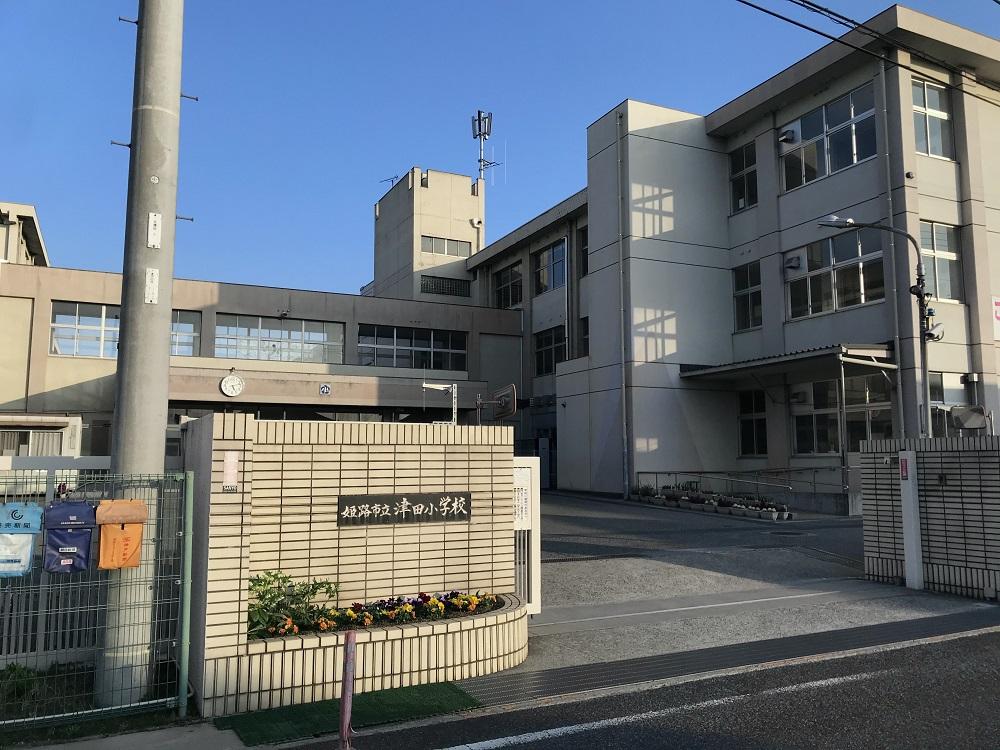 市立津田小学校<br /> (徒歩6分/約480m)