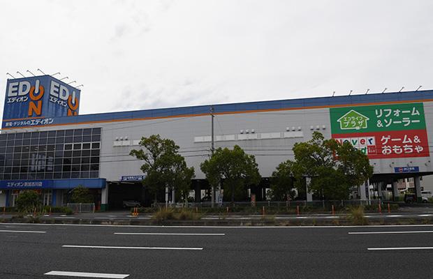 エディオン新加古川店<br /> (徒歩12分/約900m)