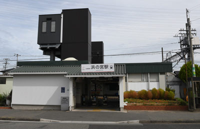 山陽電鉄「浜の宮」駅<br /> (徒歩13分/約1000m)