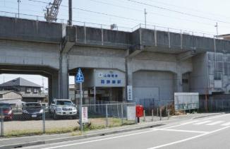 山陽電鉄「西飾磨」駅<br /> (徒歩6分/約480m)