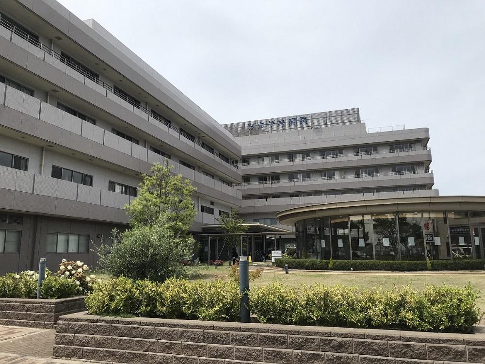 ツカザキ病院<br /> (徒歩18分/約1400m)