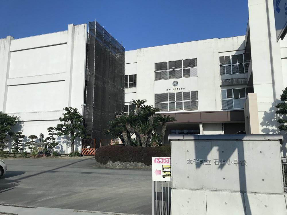 町立石海小学校<br /> (徒歩20分/約1530m)