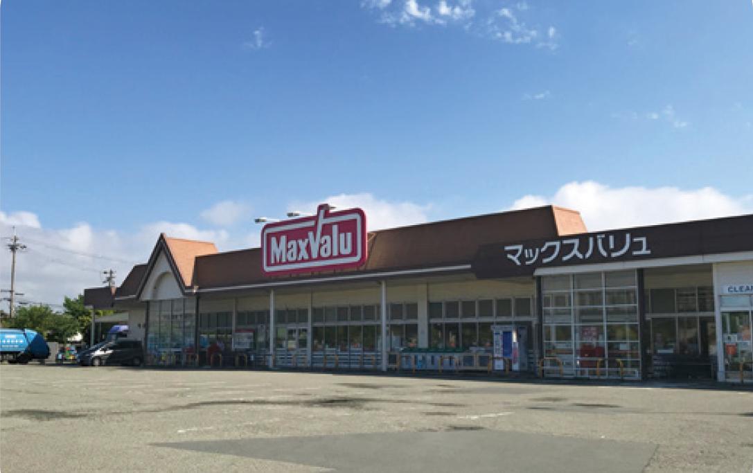 マックスバリュ今福店(徒歩14分/約1100m)