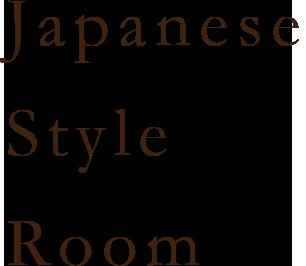 鉄骨系住宅 姫路展示場 和室