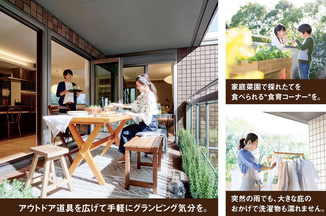 鉄骨系住宅 姫路リバーシティ展示場 内観写真:2F うちそとテラス