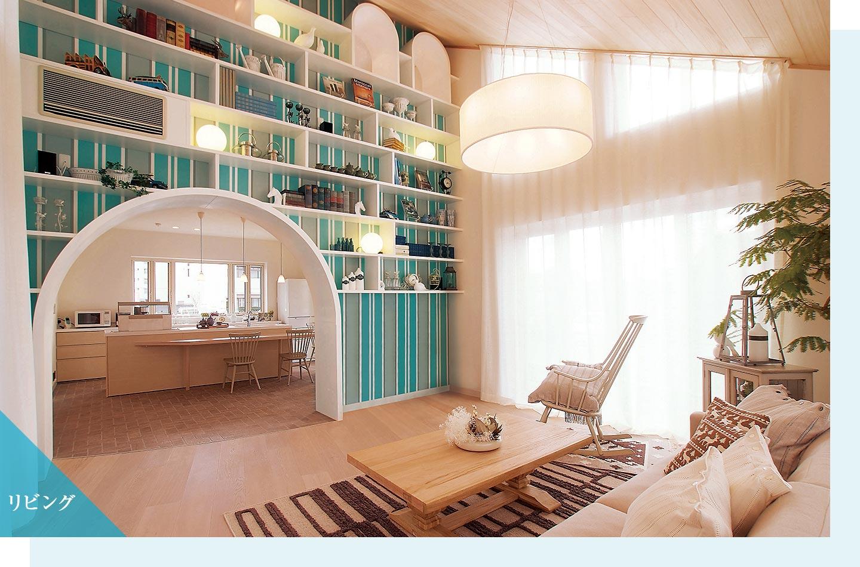 木質系住宅 ABC加古川展示場 内観写真:リビングルーム